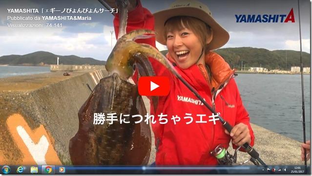 Video-Eginno-Yamashita