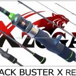 XZOGA-Black-Buster-XRevo-cover.jpg