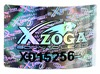 XZOGA-Black-Buster-XRevo-part-bollino-garanzia