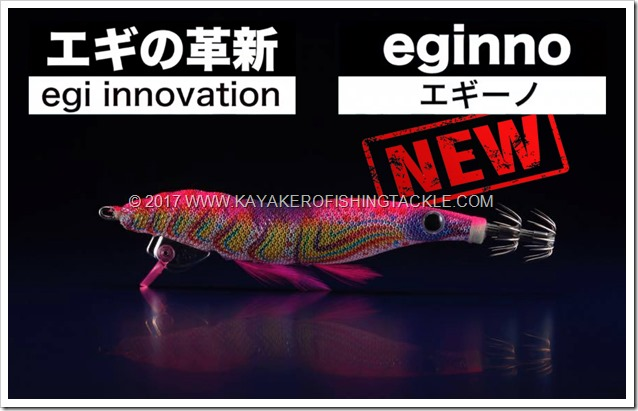 Yamashita-Eginno-cover