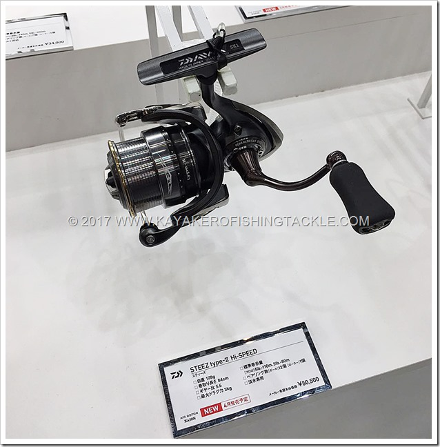 Fishing-Show-Osaka-2017-Daiwa-Steez-Type-II