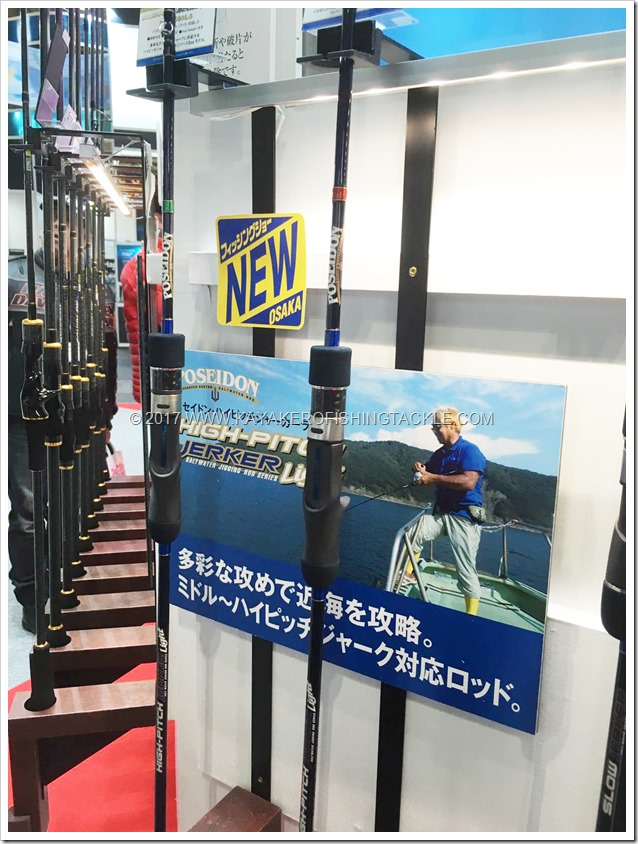 Fishing-Show-Osaka-2017-Evergreen-Poseidon-High-Pitch-Jerker