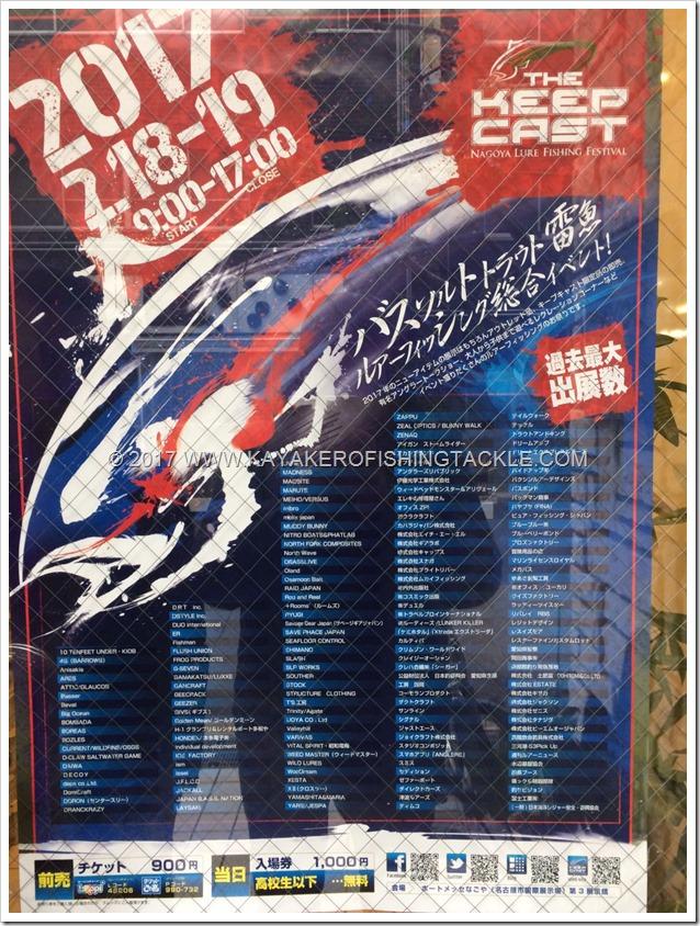 Fishing-Show-Osaka-2017-locandina-show-Nogoya