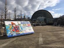 Ingresso-Fishing-Show-Osaka-2017.jpg