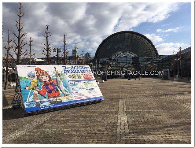 Ingresso-Fishing-Show-Osaka-2017