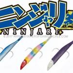 NINJARI-cover.jpg