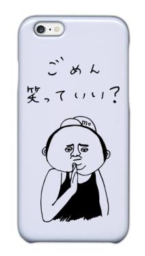 iPhone6molix07_M