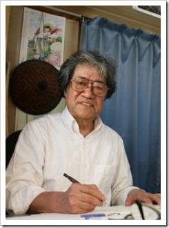 Tagao Yaguchi