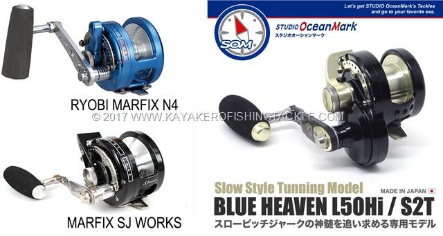 Comparazione-Marfix-SJ-e-Blue-Heaven-L50