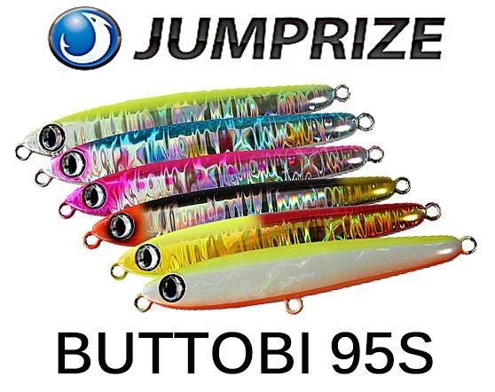 Jumprize Buttobi 95S