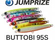 jumprize-buttobi-95s-cover
