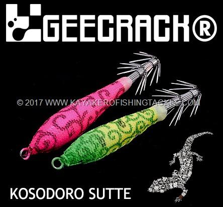 Geecrach Kosodoro Sutte