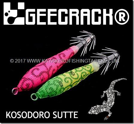 GEECRACH-Kosodoro-Sutte-cover