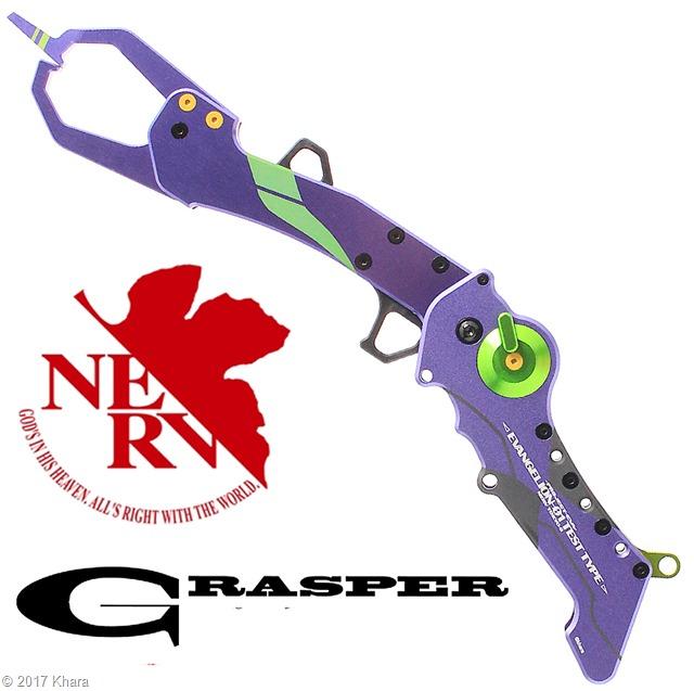 GRASPER-Evangelion-pliers-2