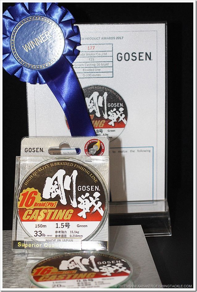 BEST PRODUCT AWARDS Braided Gosen