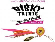 RISKY-TAIRIS-Kanji-International-cover.jpg