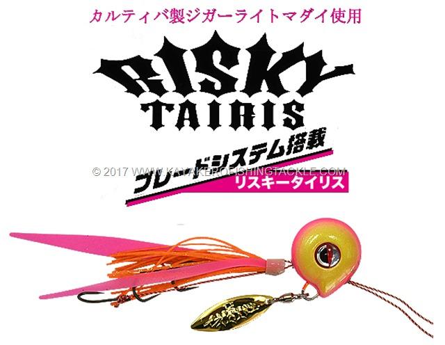 RISKY-TAIRIS-Kanji-International-cover