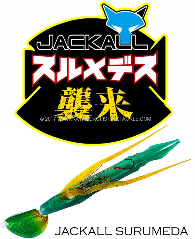 JACKALL-Kabura-cover-web