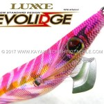LUXE-EVOLIDGE-cover.jpg