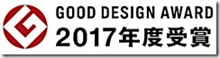 Davinci-190-logo