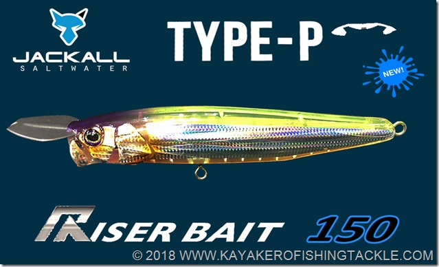 JACKALL-RISER-BAIT-TypeP-150-cover-a