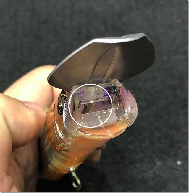 JACKALL-RISER-BAIT-TypeP-150-part-telaio