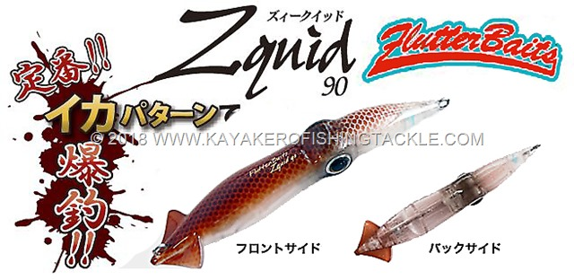 ZQUID 90 Flutter Baits cover