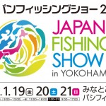 Japan Fishing Show Yokohama