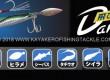 Daniel-Jackson-40-gr-cover.jpg