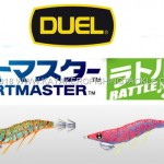 DUEL-EZ-Q-DARTMASTER-cover.jpg