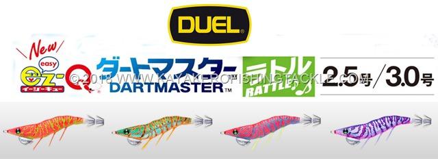 DUEL-EZ-Q-DARTMASTER-cover