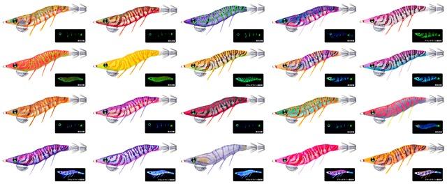DUEL-EZ-Q-DARTMASTER-rattle-colori