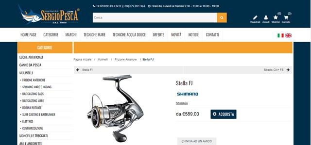 Screenshot sito Sergio Pesca