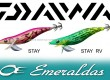DAIWA-EMERALDAS-Stay-anteprima-cover.jpg