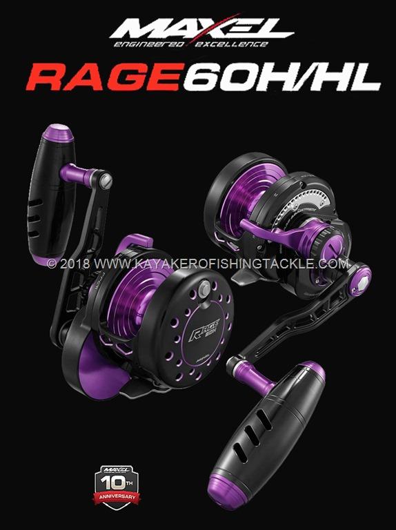 Maxel Rage 60 H/HL