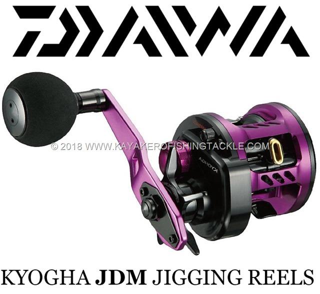 Daiwa Kyohga 100 SH JDM