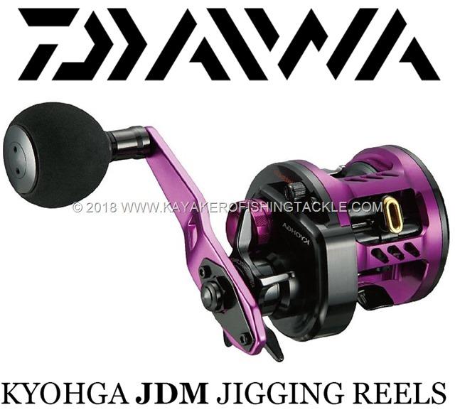 Daiwa-Kyogha--cover