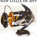 New Shimano Stella SW 2019 rumors