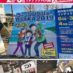 Fishing-Show-Osaka-2019-cover.jpg