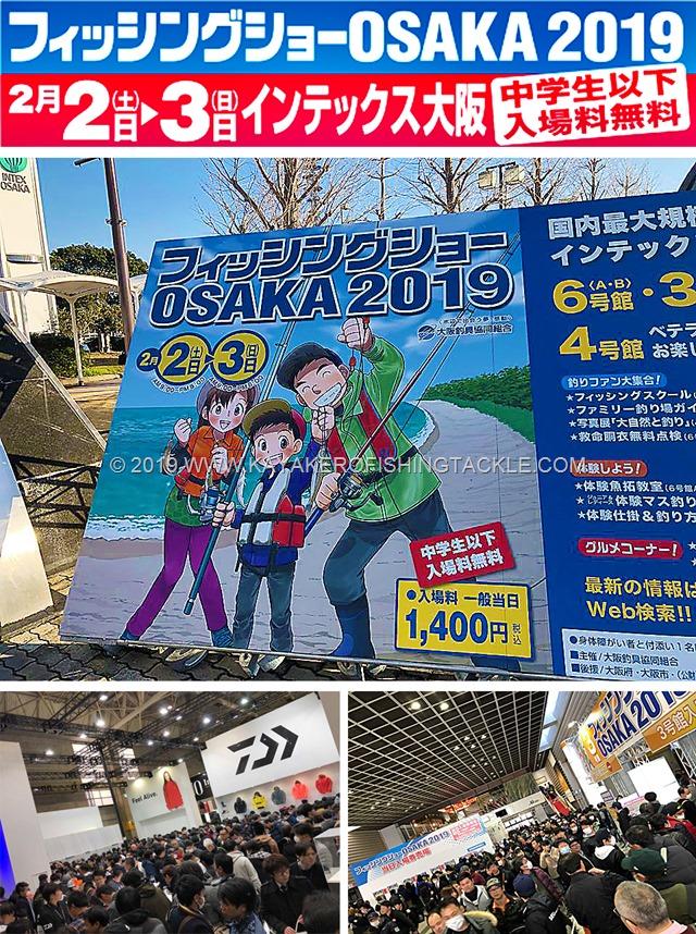Fishing Show Osaka 2019 cover