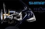 SHIMANO-Pescare-Show.jpg