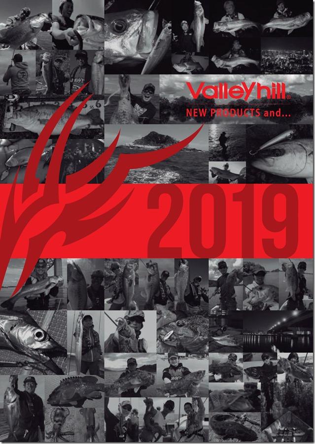 Catalogo Valley Hill-1
