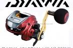 DAIWA-SPARTAN-MX-IC-200-HL-cover.jpg