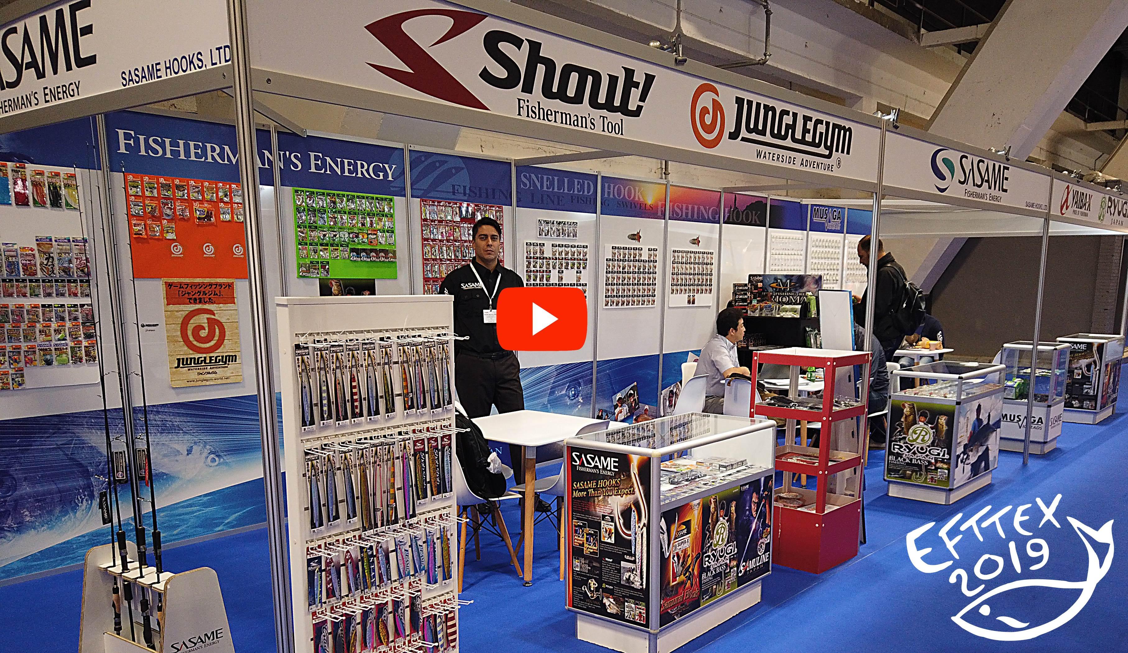 SASAME SHOUT ad EFTTEX 2019 video