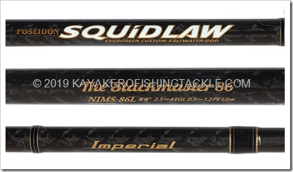 EVERGREEN-Squidlaw-Imperial-particolare-serigrafie