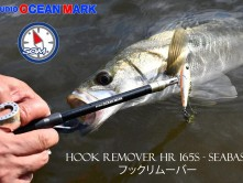 SOM-Sea-Bas-hook-Remover-cover.jpg