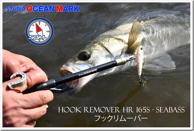 SOM Sea Bas hook Remover cover