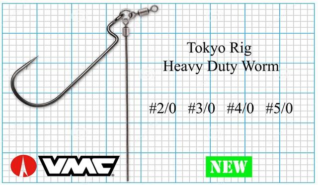 VMC TOKYO RIG WORM Cover