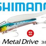SHIMANO-Metal-Drive-cover.jpg