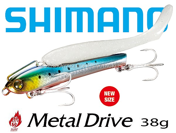 SHIMANO-Metal-Drive-cover